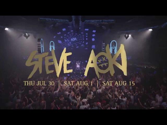 Hakkasan Nightclub Steve Aoki