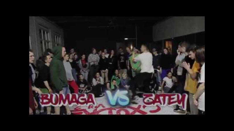 Bumaga vs Zatey / ELECTRO / 1/8 / CXODKA 2