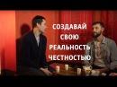 Дмитрий Шаменков - как улучшить здоровье и жизнь, важность честности, школа СУЗ, 4 детей!