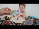 пляж шезлонг и столик лего MILA HOUSE LEGO ЛЕГО и не только