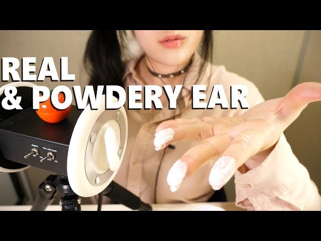ASMR It's Most Realistic Ear Massage 1H Maybe 😂파우더 귀마사지