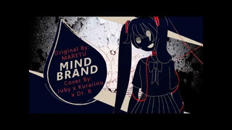 Mind Brand (Juby x Kuraiinu x Dr. R Cover) 【English VOCALOID Mashup Trio】 マインドブランド