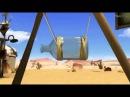 Мультфильм Оскара Оазис. Часть 18. (Cartoon Oscar`s Oasis. Part 18.)