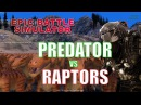 UEBS 5000 Predators vs 5000 Velociraptors Ultimate Epic Battle Simulator (UEBS)