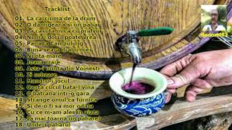 Tatiana Jacot - O damigeana si un pahar