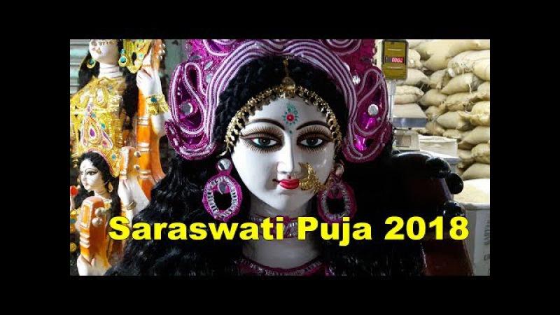 Saraswati Puja 2018   Vasant Panchami   Idols Market Kolkata