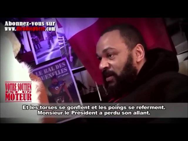 ♥ Chanson de Dieudonné, Le Vent du Renouveau, Le Vent de L'Espoir. ♥ (31 Janvier 2014)