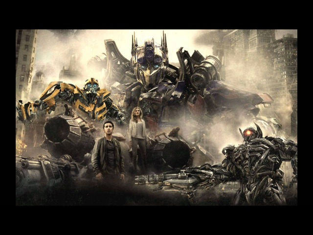 ✔️Transformers 3 - Sentinel Prime (The Score - Soundtrack)