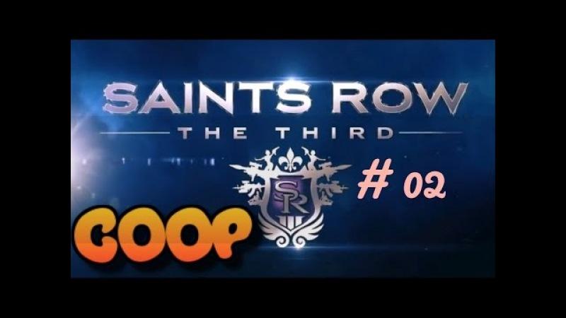 Saint Row 3 MODE HORDE (part 02) avec Steikachay