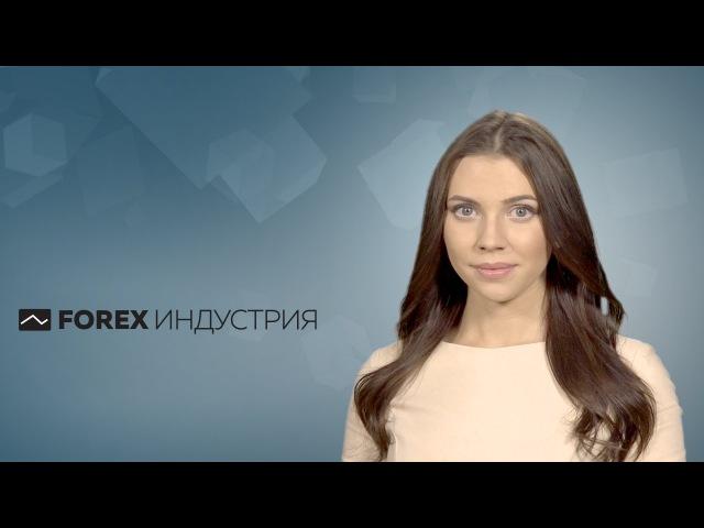 Форекс и рынки • CFX Markets предложил краудфандинг