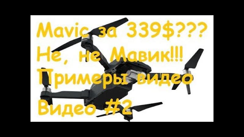 Квадрокоптер C Fly Obtain F803 Фото видео Оригиналы в описании