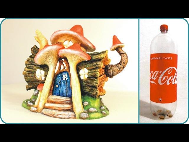 ❣DIY Log Fairy House Lamp Using a Coke Plastic Bottle❣