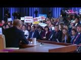 Пресс-конференция Владимира Путина. Вопрос от канала