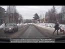 Ребенок выпал из санок посреди дороги (г. Чайковский 22.02.2015)