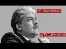Грудинин. Об образовании. Нейромир ТВ, 16/02/2018