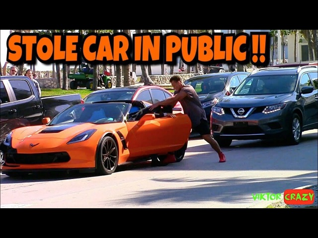 STOLE LUXURY CAR IN PUBLIC !! CRAZY PRANK FROM MIAMI !!