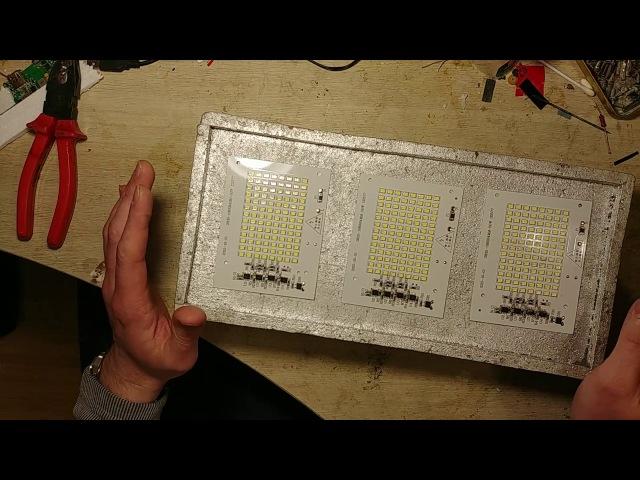 Отливка уличного прожектора на 150Вт. jnkbdrf ekbxyjuj ghj;trnjhf yf 150dn.