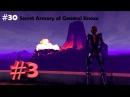 [NOG] GOTY [DLC] The Secret Armory of General Knoxx 3♦Спасение Афины Ч.2♦