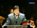 Геннадий Хазанов Юбилей МХАТ 1998