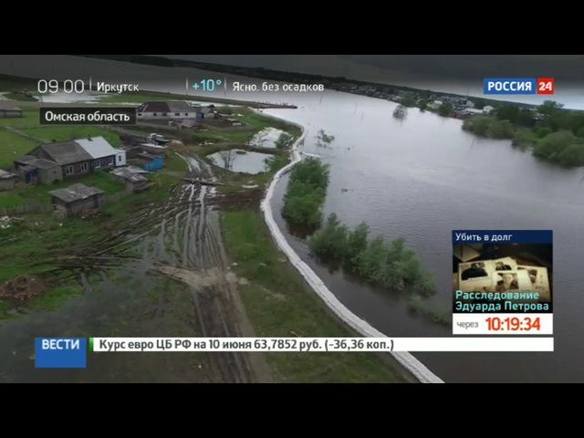 Новости на Россия 24 Мощный ливень затопил Омск