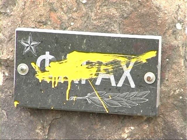 Вандалы осквернили мемориал погибшим ополченцам в городе Перевальске