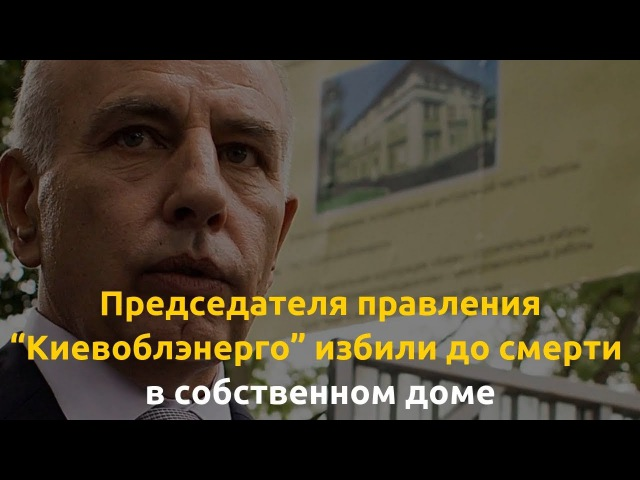 События в Украине и мире 25 сентября 2017