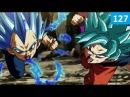 Драконий жемчуг Супер 127 серия - Русское Промо Субтитры, 2018 Dragon Ball Super 127 Preview