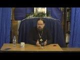 Иерей Георгий Максимов Трудности духовной жизни