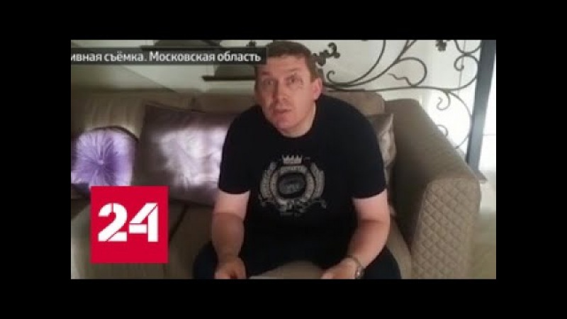 Подмосковный коттедж чиновника Росреестра был напичкан деньгами