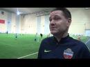 Как «Спартак» сыграл с «Севильей» - это фантастика! (интервью Аленичева)