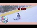 마이 크나큰 텔레비전2 30 크나큰 KNK 겨울 여행 Part 2