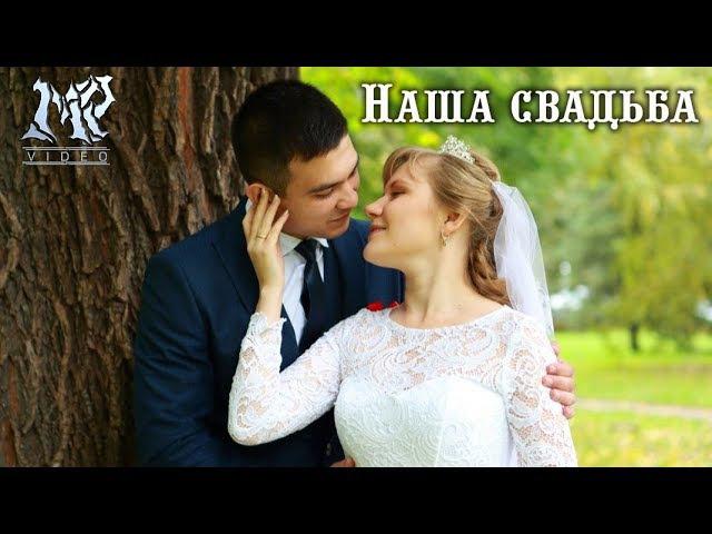 Свадьба. Гуванч Марина. 23.09.2017