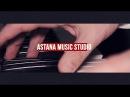 2040 Astana Music Studio музыкальная студия
