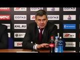 КХЛ'17/18: «Локомотив» - «Динамо» Мск - пресс-конференция тренеров