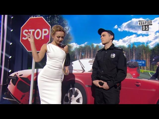 Роздратована жінка водій та поліцейські | Ігри Приколів 2018