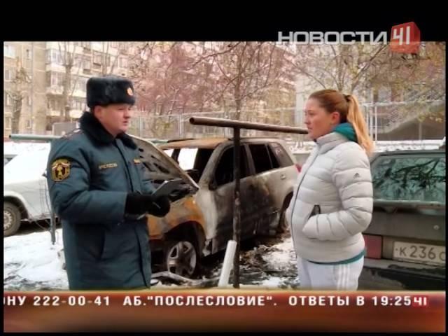 Лучший пожарный дознаватель
