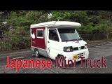 Japanese Mini Truck (Kei truck)Japan's minicar camper (auto camp) Pickup truck