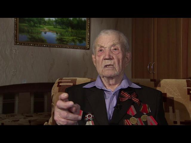 Ивойлов Андрей Поликарпович - воспоминания ветерана Великой Отечественной войны