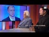Иеромонах Фотий и Евгений Крылатов - Будь со мною