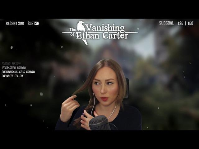 The Vanishing of Ethan Carter | Мария Олеговна в поисках Итана Картера (Часть 1)