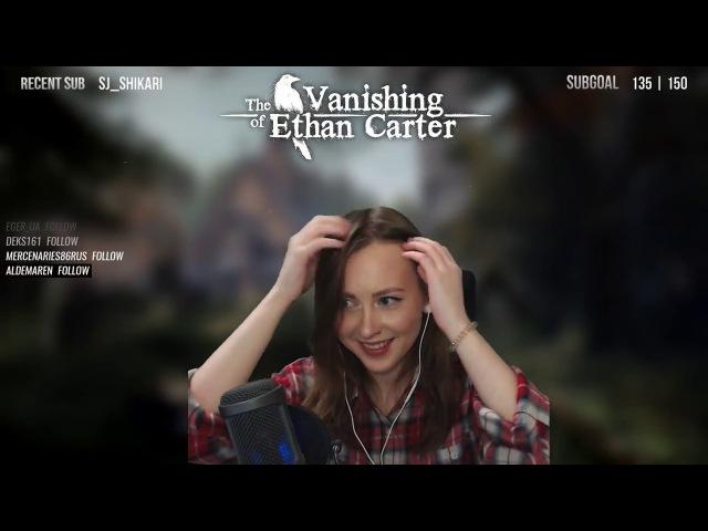 The Vanishing of Ethan Carter | Мария Олеговна в поисках Итана Картера (Часть 3)