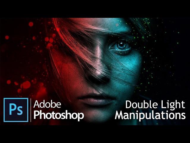 Видеоурок Двойной свет Twin Light, Double Manipulation Tutorial Adobe Photoshop Photo Effects