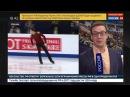 Новости на Россия 24 На церемонии открытия чемпионата Европы Евгений Плющенко вышел на лед с сыном