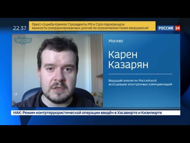 Новости на «Россия 24» • Дуров: угрозы блокировать Telegram не принесут плодов