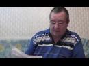 Ивченко Сергей объясняет работу качера Бровина В.И.
