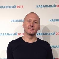 Владимир Дрофа