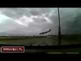 Видеожесть# Падение самолёта