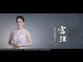 《中俄字幕》光荣与梦想——我们的中国梦系列公益宣传片