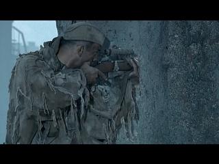 Снайпер: Оружие возмездия (2009) Часть 2