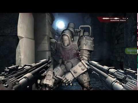 прохаждение Wolfenstein The Old Blood часть 4 это стелс детка